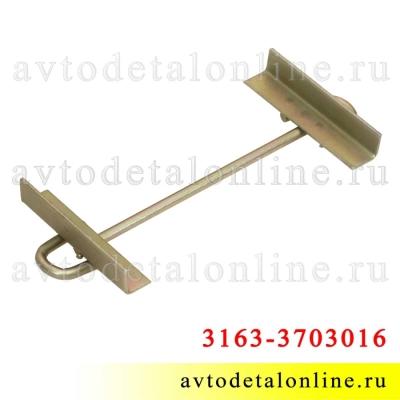 Крепление АКБ УАЗ Патриот, планка поперечная 3163-3703016-10