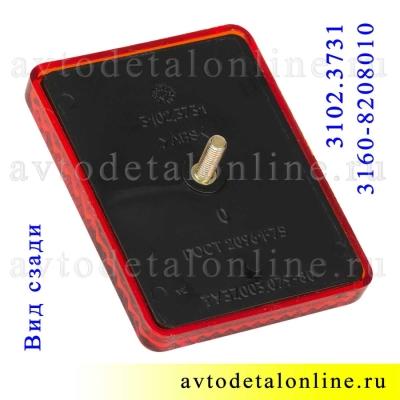 Красный катафот УАЗ Патриот, Хантер и др. с винтом 3160-8208010, Освар, для установки на задний бампер