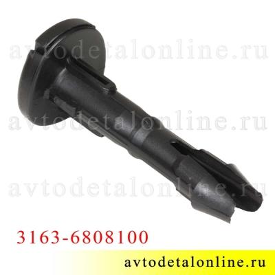 Фото вида сзади фиксатора подголовника УАЗ Патриот 3163-6808100 с защелкой