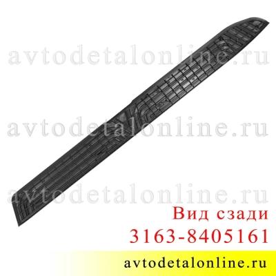 Пластиковая облицовка подножки УАЗ Патриот 2015 г, левая защитная накладка порога 3163-8405161