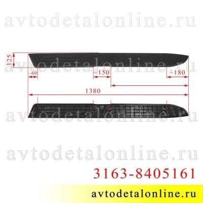 Размер накладка порога УАЗ Патриот 2015 г, пластмассовая облицовка для защиты подножки, 3163-8405161 левая