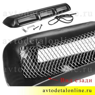 Воздухозаборник Патриот УАЗ с уплотнителем и крепежом, фото вида сзади металлической сетки
