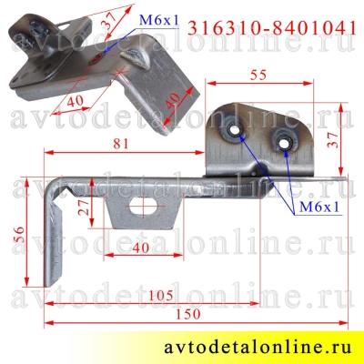Размер кронштейна УАЗ Патриот крепления надставки облицовки радиатора (реснички) левого 3163-10-8401041