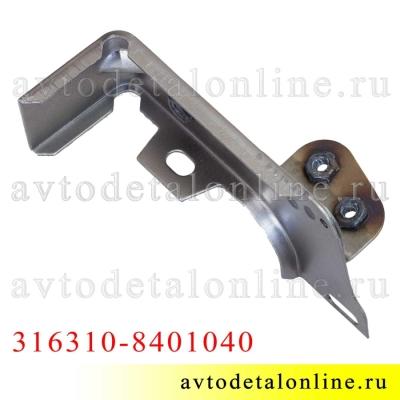 Правый кронштейн Патриот УАЗ для крепления надставки облицовки радиатора (реснички) 31631-8401040