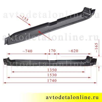 Размер облицовки порога УАЗ Патриот с 2015 г, накладки на левую подножку, 3163-8405151 или 3163-8405141