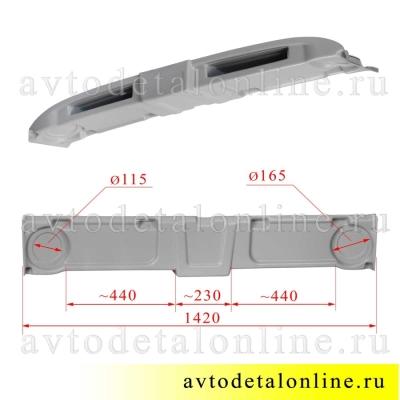 Размеры полки УАЗ Хантер, 469 под магнитолу, рацию, акустическую систему, серый пластик АБС