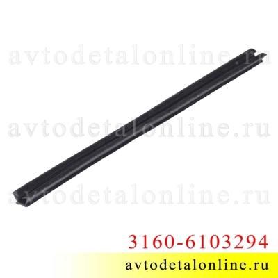 Уплотнитель стекла двери УАЗ Патриот 3160-6103294, передний нижний для передней двери, Балаковорезинотехника