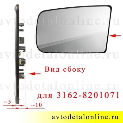 Зеркальный элемент УАЗ Патриот с подогревом левый 3162-8201061 и 3162-8201071 бокового зеркала заднего вида