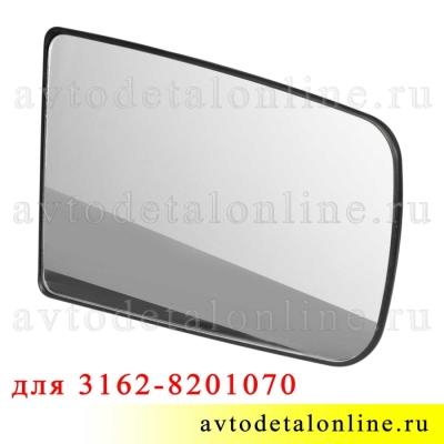 Зеркальный элемент УАЗ Патриот правый 3162-8201070 в сборе с держателем и электрообогревом, Интех ЗЭ2-01