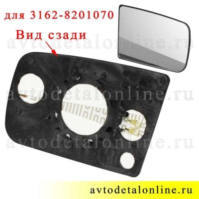 Зеркальный элемент бокового зеркала заднего вида УАЗ Патриот с подогревом правый 3162-8201070, Интех ЗЭ2-01