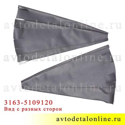 Чехол рычагов УАЗ Патриот до 2009 г на КПП, 3163-5109120