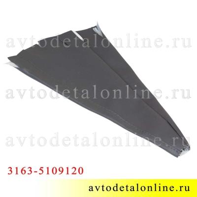 Чехол КПП Патриот УАЗ до 2009 г, на рычаг,  3163-5109120 или 3163-5109120