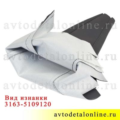 Фото вида с изнанки чехла КПП УАЗ Патриот на рычаг, до 2009 г, 3163-5109120