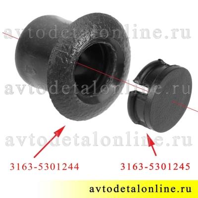 Применение пробки-заглушки крепления обшивки дверей УАЗ Патриот 3163-5301245-04 для вкладыша 3163-5301244