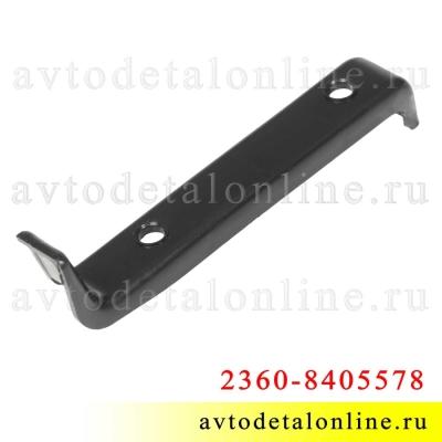 Правый прижим накладок подножки УАЗ Патриот, Карго 2360-8405578, возможна доработка до 3162-8405578