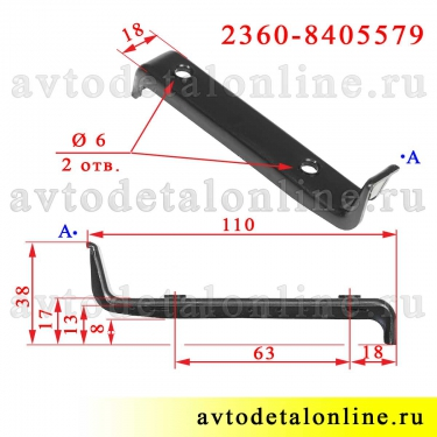 Размер левого прижима накладок подножки УАЗ Патриот, Карго 2360-8405579, возможна доработка до 3162-8405578