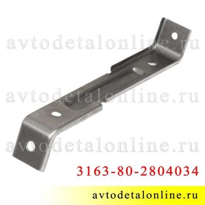 Кронштейн бампера УАЗ Патриот 31638-2804034, заднего рестайлинг 2014 года
