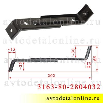 Размер кронштейна бампера УАЗ Патриот 3163-80-2804032, заднего, с 2017 г