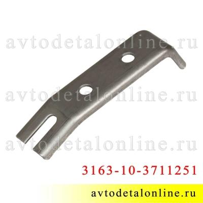 Верхний кронштейн крепления передней фары УАЗ Патриот рестайлинг 2008 года 3163-10-3711251, левый