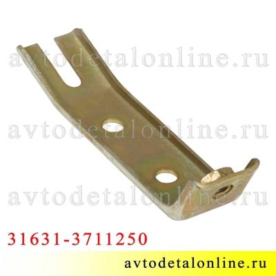 Верхний правый кронштейн для установки блок-фары УАЗ Патриот рестайлинг 2008 года 3163-10-3711250
