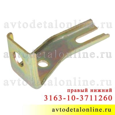 Нижний кронштейн для установки фары УАЗ Патриот рестайлинг 2008 года 31631-3711260, правый