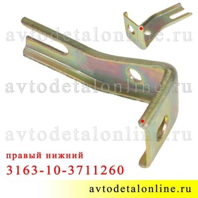 Нижний правый кронштейн для установки блок-фары УАЗ Патриот рестайлинг 2008 года 3163-10-3711260