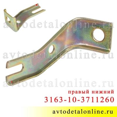 Правый нижний кронштейн для крепления фары УАЗ Патриот рестайлинг 2008 года 3163-10-3711260