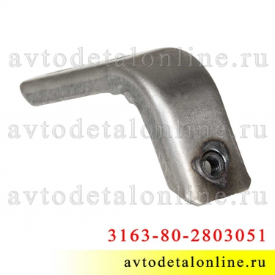 Кронштейн крепления бампера УАЗ Патриот 3163-80-2803051, переднего, наружный, с 2015 г