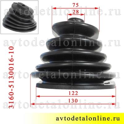 Фото пыльника рычага КПП Патриот УАЗ с 2005 по 2007 г, каталожный номер уплотнителя пола 3160-5130016-10
