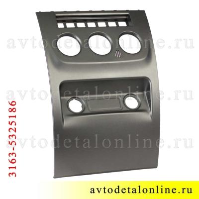 Облицовка панели приборов УАЗ Патриот нижняя накладка в центральной консоли управления, 3163-5325186