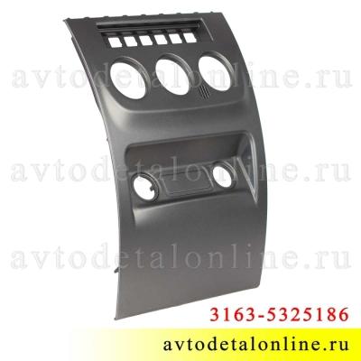 Нижняя облицовка центральной консоли УАЗ Патриот номер накладки панели приборов управления 3163-5325186
