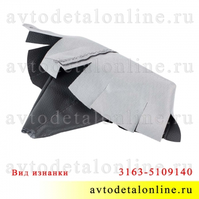 Чехол КПП Патриот УАЗ до 2009 г, на рычаг раздаточной коробки, серый, 3163-5109140