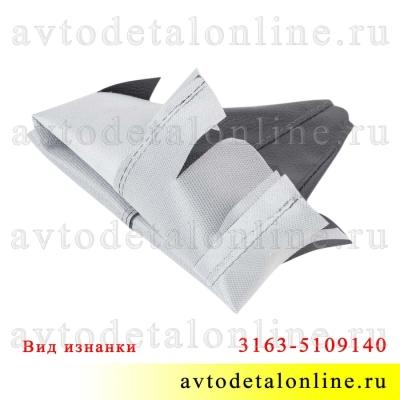 Фото вида с изнанки чехла КПП УАЗ Патриот на рычаг раздатки, до 2009 г, серый, 3163-5109140