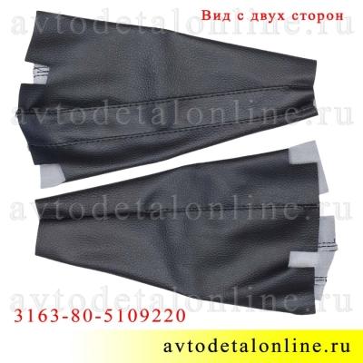Чехол рычага стояночного тормоза Патриот УАЗ с 2013 г, на ручник, черный, 3163-80-5109220