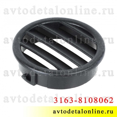 Облицовка воздуховода отопителя УАЗ Патриот 3163-8108062, для обдува бокового стекла