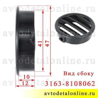 Размер облицовки воздуховода отопителя УАЗ Патриот 3163-8108062, для обогрева бокового стекла