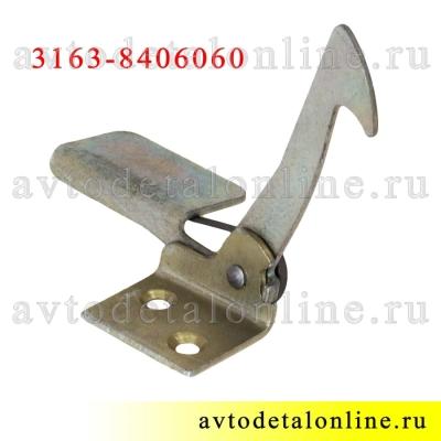 Крючок-защелка капота УАЗ Патриот 3163-8406060 в сборе, не путать с замком капота 3160-8406010
