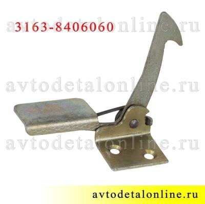 Крючок капота 3163-8406060-95 на УАЗ Патриот, не путать с замком капота 3160-8406010