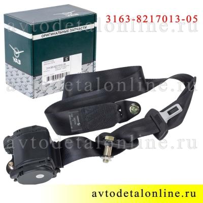 Ремень безопасности УАЗ Патриот передний левый 3163-8217013-05 инерционный, фото упаковки
