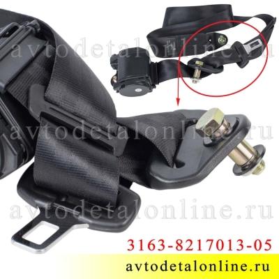 Ремень безопасности передний УАЗ Патриот 3163-8217013-05 для установки на левую сторону, инерционный
