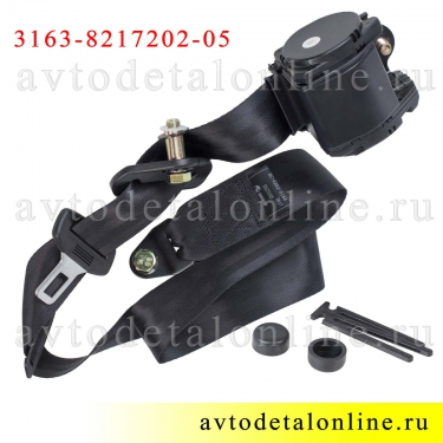 Ремень безопасности УАЗ Патриот задний правый 3163-8217202-05 инерционный