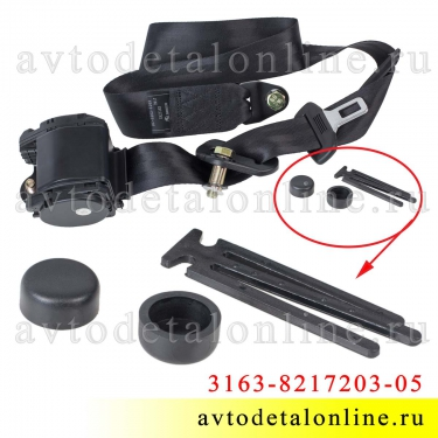 Левый задний ремень безопасности УАЗ Патриот 3163-8217203-05 инерционный
