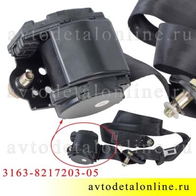 Ремень безопасности УАЗ Патриот задний для крепления на левую сторону 3163-8217203-05 инерционный