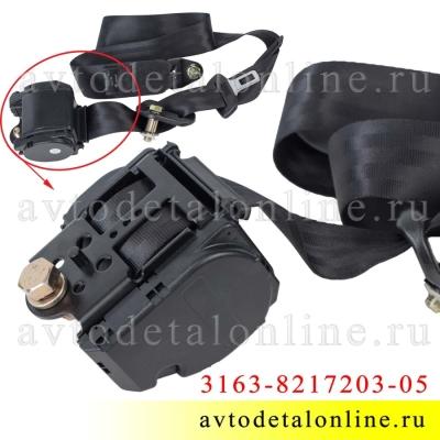 Ремень безопасности задний УАЗ Патриот 3163-8217203-05 для крепления на левую сторону, инерционный