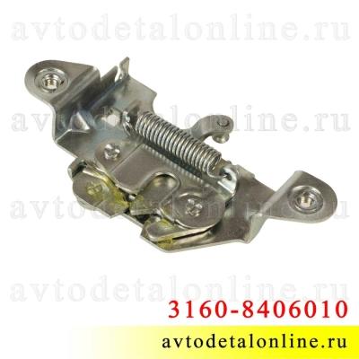 Фото снизу замка капота УАЗ Патриот 3160-8406010 защелка открывается тросом