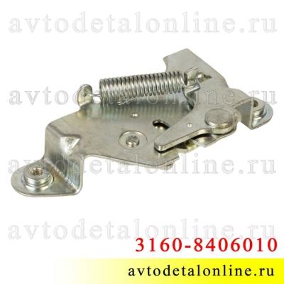 Замок капота Патриот УАЗ 3160-8406010 защелка открываемая тросом