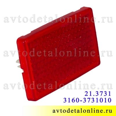 Красный катафот двери УАЗ Патриот 3160-3731010, световозвращатель Освар 21.3731