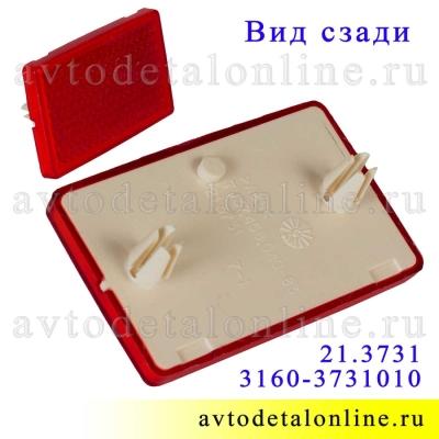 Красный катафот УАЗ Патриот 3160-3731010, Освар 21.3731, возвращатель света для установки на двери, фото сзади
