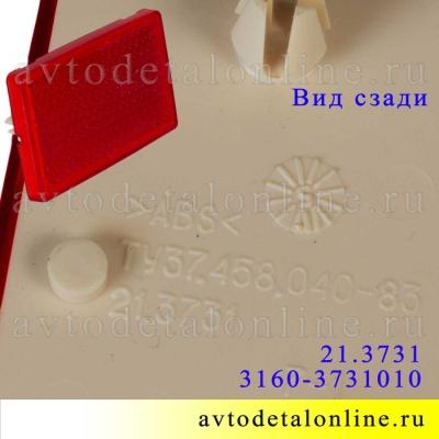На двери катафот Патриот УАЗ, красный световозвращатель 3160-3731010, Освар 21.3731