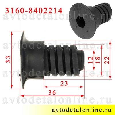 Размер отбойника капота УАЗ Патриот 3160-8402214, второй каталожный номер резинового буфера 2110-8402214